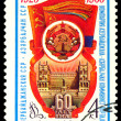 Vintage  postage stamp. Flags and  Arms Azerbaijan. - 图库照片