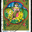 Vintage postage stamp. Durga. — Stock Photo #10388237