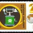 Постер, плакат: Vintage postage stamp History communication to Bulgaria 4