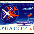 Vintage postage stamp. Arctic Aircraft USSR. — Stock Photo