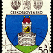 Stock Photo: Vintage postage stamp. Coats of Arms of Czechoslovak towns. 2.