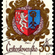 Stock Photo: Vintage postage stamp. Coat of Arms Hrob.