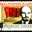 Vintage postage stamp. Lenin and cruiser Aurora. — Stock Photo