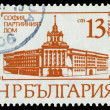 Vintage  postage stamp. Party Headquarters. — Stock Photo