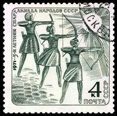 Vintage postage stamp. Archery ( Woman ). — Stock Photo