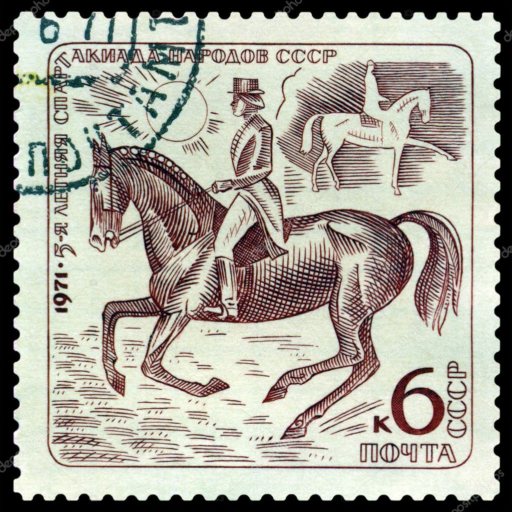 Hot Vintage postage stamp