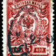 Stock Photo: Postage stamp. Payment of mail Russiempire. 5 k.