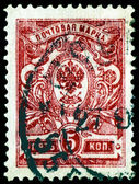 Postage stamp. Payment of the mail Russian empire. 5 k. — Stock Photo