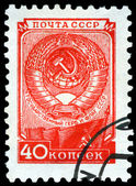 Vintage postage stamp. Payment of the mail USSR. 1948. — Stock Photo
