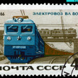 Vintage  postage stamp.  Elektric  locomotive  VL 80 k. - Stock Photo