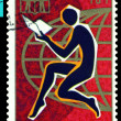 Vintage  postage stamp.  1972 - Year of the  Book. 4. - 图库照片