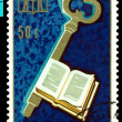 Vintage  postage stamp.  1972 - Year of the  Book. 5. - Stock Photo