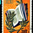 Vintage  postage stamp.  1972 - Year of the Book. 1. - Stock Photo