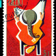 Vintage  postage stamp.  1972 - Year of the Book. 3. - ストック写真