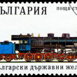 Stock Photo: Vintage postage stamp. Antique locomotive -1918.