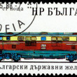 Vintage  postage stamp.  Antique  locomotive -1964. — Stock Photo