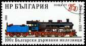 Vintage postage stamp. Antique locomotive -1918. — Stock Photo
