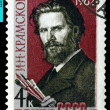 Vintage  postage stamp. Ivan Kramskoy. - Photo