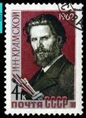 Vintage briefmarke. iwan kramskoi. — Stockfoto