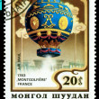 Vintage postage stamp. Air-balloon Montgolfiere. — Stock Photo
