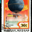 Vintage postage stamp. Air-balloon Blanchard 1785 . — Stock Photo