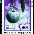 Vintage postage stamp.  Air-balloon  FRNS  1931. - Foto Stock