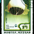 Vintage postage stamp.  Air-balloon  USSR-VR - 62. - ストック写真