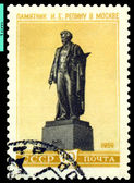 Vintage postage stamp. I. Repin. Statue. Moscov. — Stock Photo