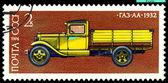 Vintage frimärke. bil gaz - aa-1932. — Stockfoto