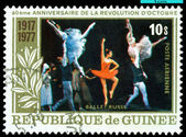 Vintage postage stamp. Russian ballet. — Stock Photo
