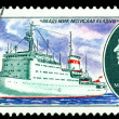 Postage stamp.  Ship   Academician Mstislav Keldysh. — Stock Photo