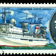 "Vintage  postage stamp.  Ship  "" Academician Sergey Korolev"". — Stock Photo"