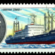 "Stock Photo: Vintage postage stamp. Ship "" Mihail Somov""."