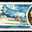 "Stock Photo: Vintage postage stamp. Ship "" ValeriUryvaev""."