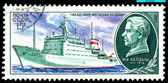"Postage stamp. Ship "" Academician Mstislav Keldysh"". — Stock Photo"