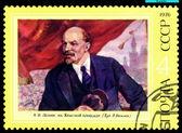 Vintage postzegel. lenin op het rode plein. — Stockfoto