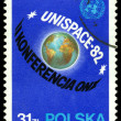 Vintage  postage stamp. UNISPACE - 82. — Stock Photo