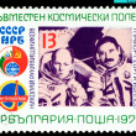 Постер, плакат: Stamp Astronauts G Ivanov and N Rukavishnikov