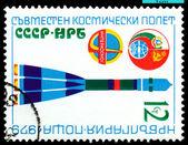 Francobollo d'epoca. urss - bulgaria — Foto Stock