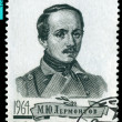 Vintage postage stamp. Poet M. Lermontov. — Stock Photo