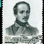 Vintage postage stamp. Poet M. Lermontov. — Stock Photo