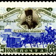 Vintage  postage stamp. 100th of the russian postage stamps. - Stock Photo