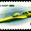 Vintage postage stamp. Soviet sport car Hadi - 13 E. - Stock Photo