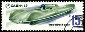 Vintage postage stamp. Soviet sport car Hadi - 11 E. — Stock Photo