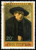 Stamp. Rembrandt. Rembrandt's brother Adrian. — Stock Photo