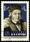 Vintage postage stamp. Academician V. Struve. — Stock Photo