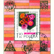 Vintage  postage stamp. Flowers. - Stock Photo