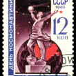 Vintage  postage stamp. 12 April - a day of astronautics. 3. - Stock Photo