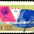 Vintage postage stamp. History of the mail. Week letter. — Stock Photo