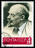 Vintage postage stamp. Portrait V.I. Lenin. — Stock Photo